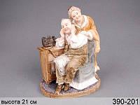 """Статуэтка """"Дедушка с бабушкой"""", 21 см, полистоун (арт. 390-201)"""