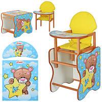 Кресло для кормления + парта трансформер DREAM Винни из дерева Ольха