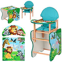 Кресло для кормления + парта трансформер ZOO Джунгли из дерева Ольха