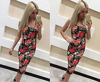 Платье-майка длина миди с ярким цветочным принтом