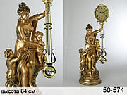 """Часы """"Клио"""" (50-574)"""