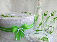 Свадебный набор зеленый