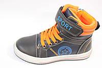 Ботинки для мальчика оптом, с 27 по 32 размер, 8 пар