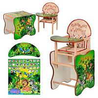 Кресло для кормления + парта трансформер ANIMALS Азбука из дерева Ольха