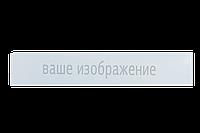 Дизайн-обогреватель UDEN-250 с вашим изображением
