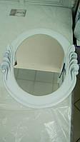 Рама с зеркалом Корадо белая (90/72)