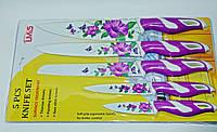 Набор ножей с покрытием 5шт Frico FRU-913 фиолетовые, фото 1