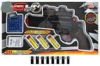 Пистолет с водяными и паралоновыми пулями