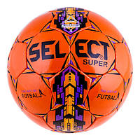 Мяч футзальный SELECT SUPER DUXON ORANGE/PURPLE