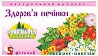 Здоровье печени, ф-чай 25 пак. (Экопродукт) – фитосбор для поддержки печени