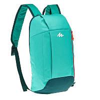 Рюкзак бирюзовый мятный (велосипедный, легкий, детский и городской )
