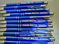 Ручка металлическая с гравировкой, фото 1