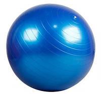Мяч для фитнеса 55см гладкий 600гр KingLion 25415-5 (синий)