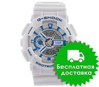 Часы Casio G-Shock GA-110 White