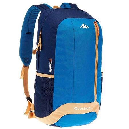 Рюкзак туристический синий для спорта и города на 20 литров