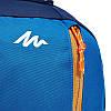 Рюкзак туристический синий для спорта и города на 20 литров, фото 10