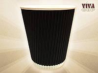 Одноразовые бумажные стаканчики RIPPLE 360 мл (черные)