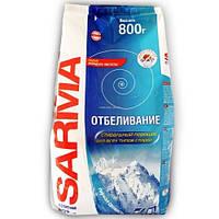 Стиральный порошок для всех типов стирки Сарма Горная свежесть 800 г