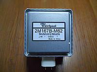 Магнетрон 2M167B-M62 для СВЧ-печи Whirlpool