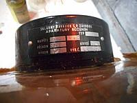 Нагревательный элемент для  Дистиллятор DP-10 чехия