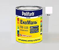 Эмаль алкидная POLIFARB ПФ-115 ЭКОМАЛЬ  универсальная, белая, 0,9кг
