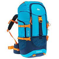 Рюкзак туристический легкий для детей Forclaz 40 Teen голубой
