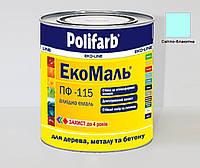 Эмаль алкидная POLIFARB ПФ-115 ЭКОМАЛЬ  универсальная, светло-голубая, 2,7кг