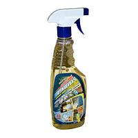 Очиститель Каменный Львов-TZV для гаражных полов и покрытия АЗС 0,5 л спрей