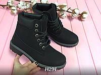 Ботинки Тимберленд черный цвет нубук  р.38