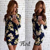 Платье элегантное стильное принт цвет яблони
