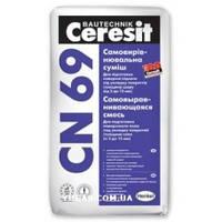 Самовыравнивающаяся смесь CN 69 (3-15мм)