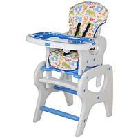 Кресло для кормления высокое Bambi Baby трансформер на колесиках со столиком