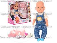 Детская кукла интерактивная пупс Baby Born BB 8009-432-S