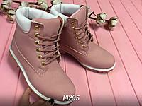 Ботинки тимберленд цвет пудра эко нубук р.37,39