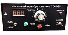 Частотный преобразователь 5,5 кВт 220/380 В, фото 2