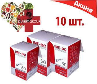 Ime-DC 50 10 упаковок, фото 2