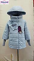 "Куртка для девочки ""Миледи"" 117, уп. 6 шт, размер от 32 до 42"