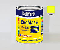 Эмаль алкидная POLIFARB ПФ-115 ЭКОМАЛЬ  универсальная, желтая, 0,9кг