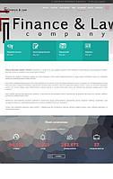 Финансово-правовая компания - корпоративный сайт