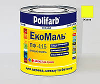 Эмаль алкидная POLIFARB ПФ-115 ЭКОМАЛЬ  универсальная, желтая, 2,7кг