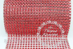 Шина красная (лента с имитацией страз), 20 см в секции