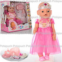 Детская кукла интерактивная пупс Baby Born BB 8009-442-S