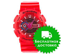Часы Casio G-Shock GA-110 Сoral