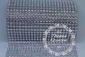 Шина серебряная (лента с имитацией страз), 20 см в секции