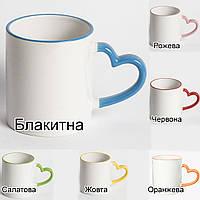 Чашка цветная ручка серце