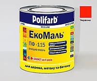 Эмаль алкидная POLIFARB ПФ-115 ЭКОМАЛЬ  универсальная, красная, 2,7кг