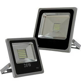 Прожектор светодиодный LED SLIM