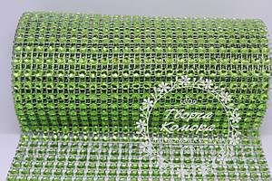 Шина зеленая (лента с имитацией страз), 20 см в секции.
