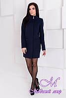 Изысканное женское демисезонное темно-синее пальто (р. S, M, L) арт. Кемби 9242