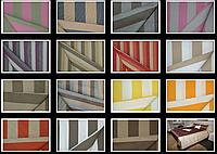 Ткани для штор и для мебели. Со склада, Из Испании, Для мебели